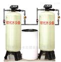 山东鲁中钠离子除垢降硬度自动软化水设备