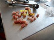 猪肉切粒机 鲜肉切丁机