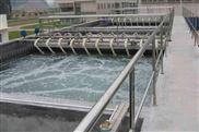 卡松杀菌防腐剂 水处理缓蚀阻垢剂