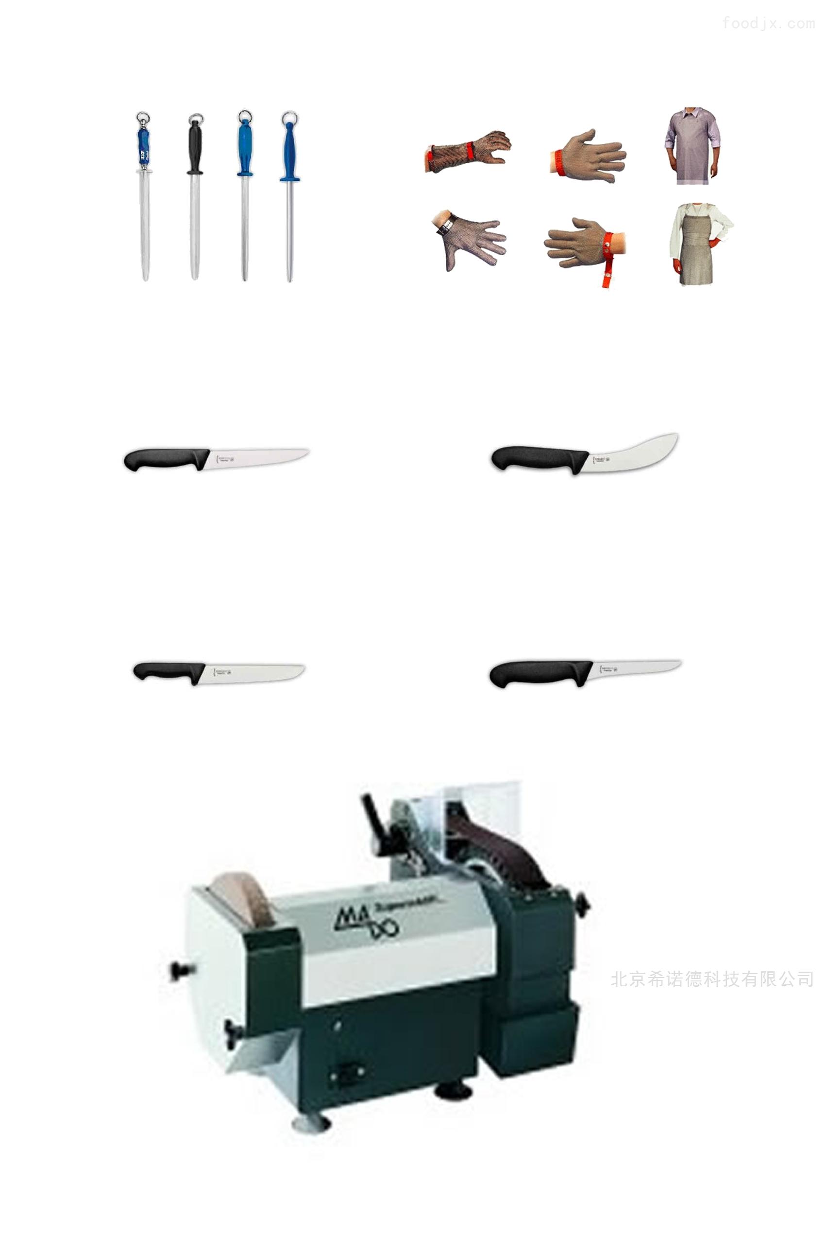 分割刀具磨刀机
