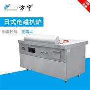 商用电磁铁板烧日式铁板烧柜式电磁扒炉西厨设备电磁铁板烧