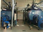2吨蒸汽天然气冷凝式锅炉