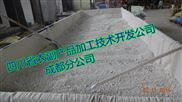 小型葛根淀粉生产线