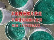 江苏通州环氧沥青漆 鳞片胶泥厂家
