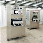 非标定制各种盒型气调包装机