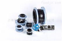 ?氟橡胶DN65橡胶接头,高新技术企业