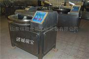 大型高速斩拌机  肉质食品厂加工设备