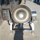 毛豆可倾式蒸煮锅 玉米电加热夹层锅