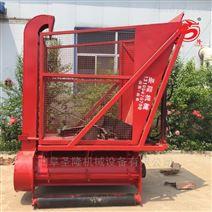干湿秸秆粉碎回收机青贮收获机