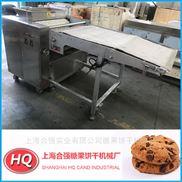 酥性巧克力饼干生产线设备 合强牌食品机械
