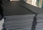 不干胶橡塑保温板厂家包装材料