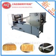 HQ--1000型苏打饼干成套设备 大型饼干机械 合强厂家直销