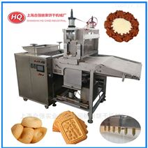 HQ-800/1000全自动巧克力浇注饼干设备 巧克力注心饼干生产线