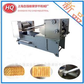 HQ-400-1000苏打饼干流水线 饼干生产线