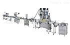 自动玻璃瓶粉剂定量灌装机