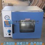 DZF-6021真空干燥箱设计新颖