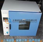 DHG-9035A电热鼓风干燥箱操作简易