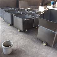 200L-食品厂专用小料车 滚揉机配套提升肉桶车