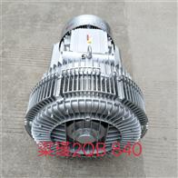 2QB840-SGH3711KW双段式高压鼓风机