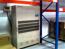 包装厂除湿机专业生产价格优惠