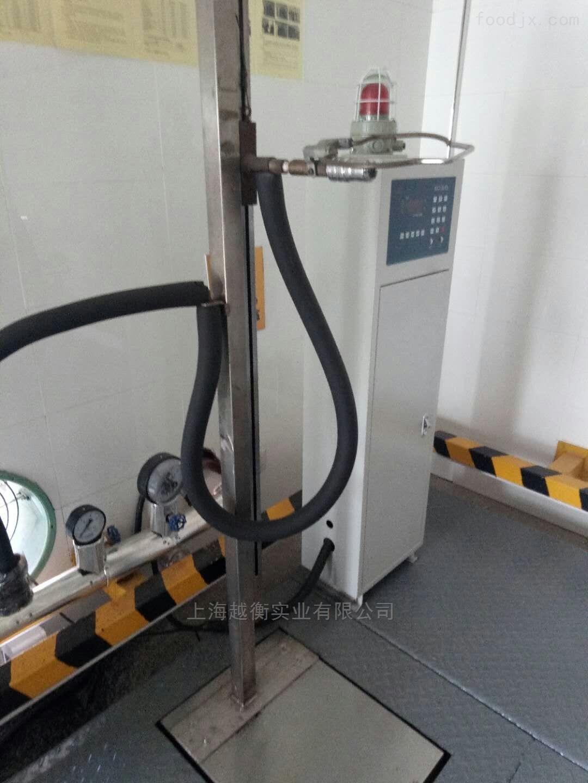 液化气站用的充装秤一百五十公斤专用灌装秤