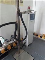 GZC-YH150公斤/150千克LPG全自动充装称批发