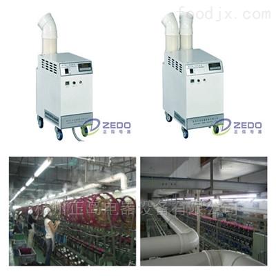 纺织厂空气加湿机专业防静电