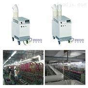 纺织厂喷雾加湿机专业防静电