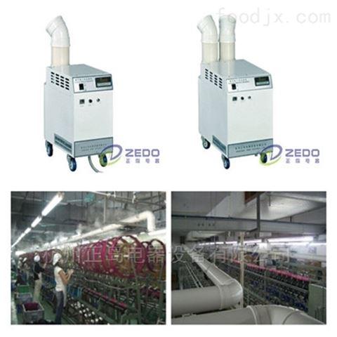 纺织厂房加湿器专业生产质量可靠
