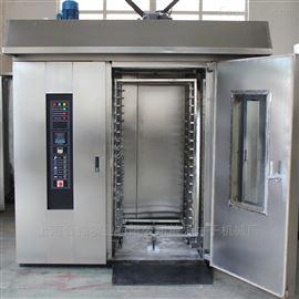 HQ-100型32盘烘焙设备 节能燃气烤炉 32盘曲奇饼干旋转炉