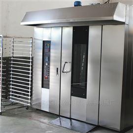 HQ-100型32盘不锈钢烘焙设备柴油旋转炉
