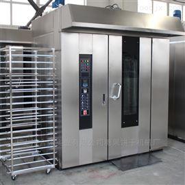 上海合强下面转盘式烤炉 32盘液化气旋转炉