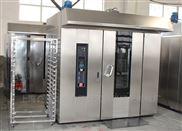節能型燃煤旋轉爐/燃氣熱風旋轉爐/燃油旋轉爐