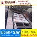 FNG系托盒打印生产日期锅巴煎饼封口机
