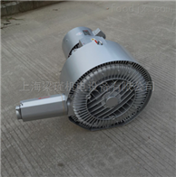 2QB 320-SHH26气流输送高压漩涡气泵