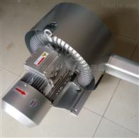 2QB 520-SHH57印刷机械专用高压鼓风机/旋涡风机