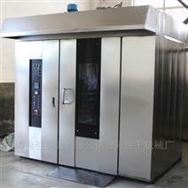 热风循环烤箱/旋转式热风烤箱/面包烤箱