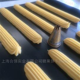 HQ-CK400/600奶脆棒曲奇生产设备