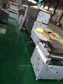山东微波机械厂家|食品低温灭菌厂家