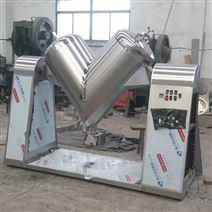 厂家直销调味料专用V型混合机不锈钢304材质