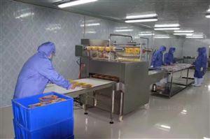 MAP-JY600熟食盒装自动气调包装机