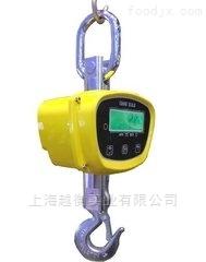 上海优质吊秤生产厂家/电子吊秤特点