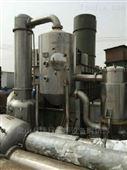 供应二手单效浓缩蒸发器