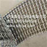 生产厂家直销不锈钢眼睛型网带链条板链网带