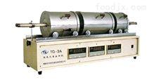碳氢元素分析仪 快速自动测氢仪