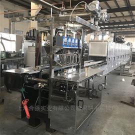 软糖浇注机械 糖果加工生产线设备