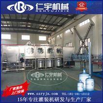 桶装矿泉水灌装机 大桶水生产线设备