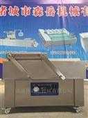 新疆葡萄干双室真空包装机