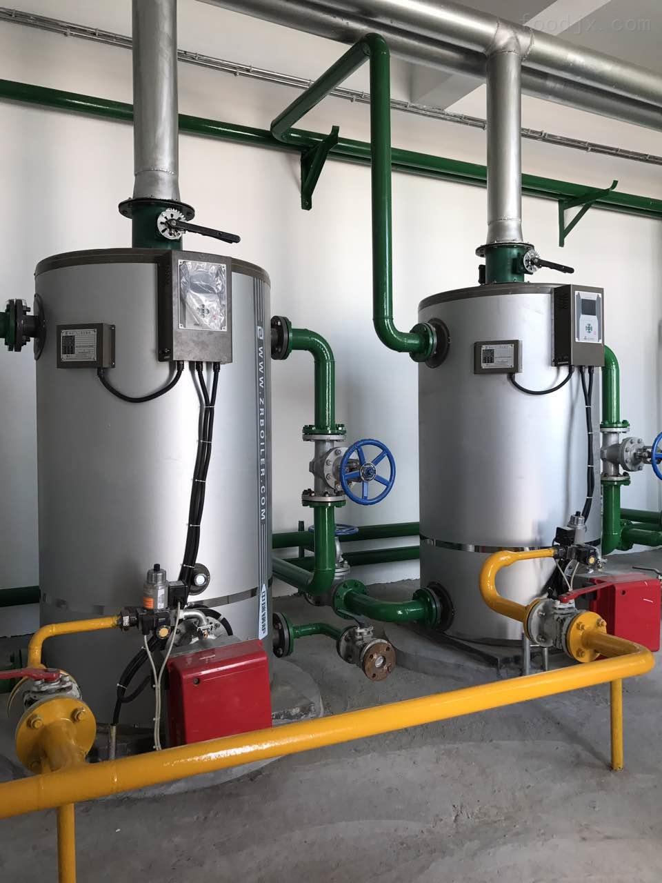 全自动立式常压燃气热水锅炉