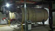浴室全自動燃油燃氣真空熱水鍋爐